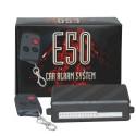 Сигнализация Kodinis E50_G
